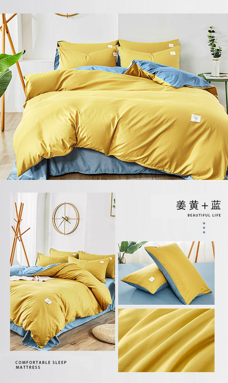 Home Textile Bedding set Solid color duvet cover sets quilt covers pillowcases European size king queen gray blue pink green