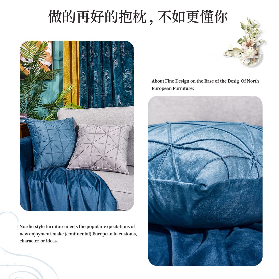 Modern Velvet Embroidery Geometric Lattice Cushion Cover Home Decorative Sofa Simple Throw Pillow pillowcase living room bedroom