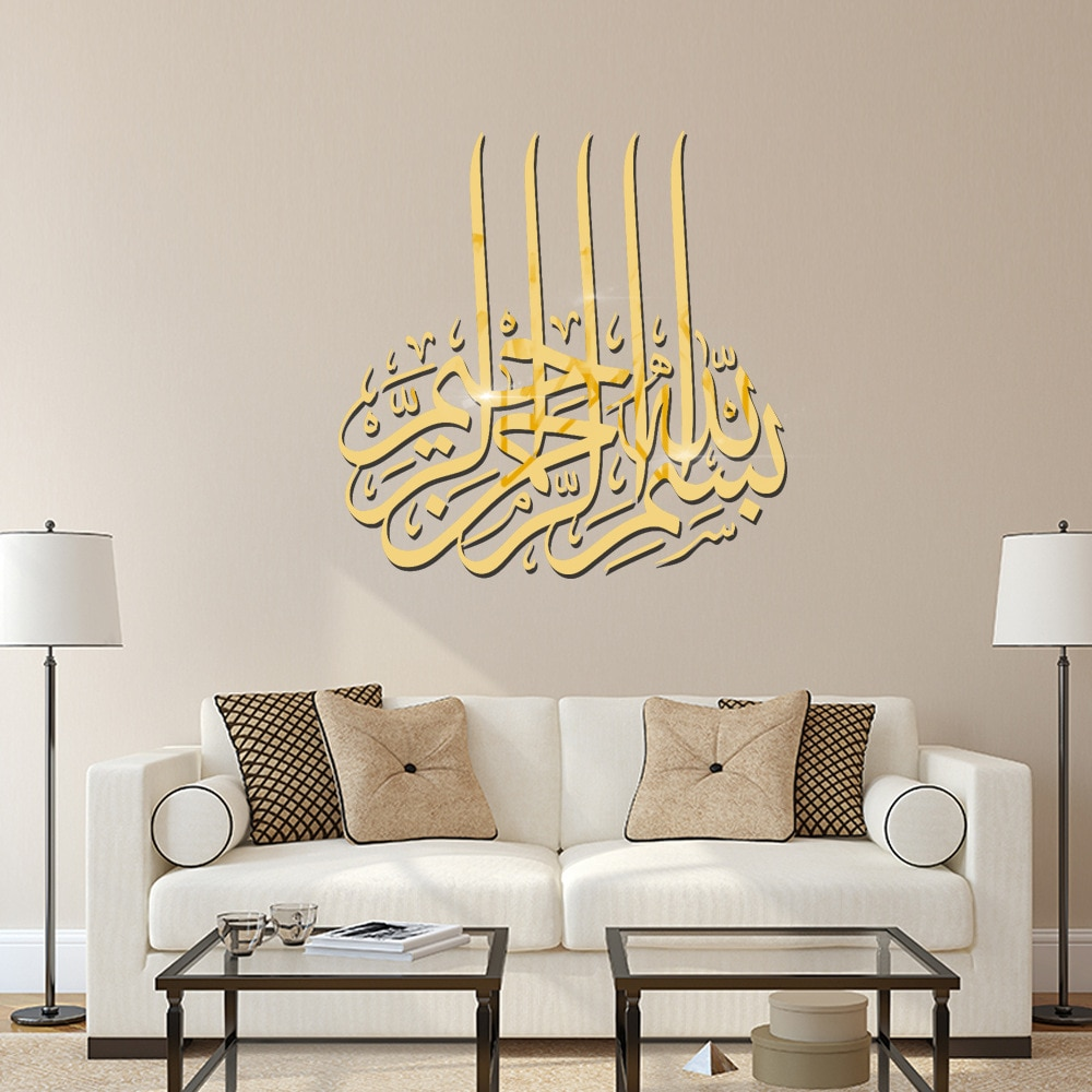 Mirror Wall Stickers Islamic Sticker Decor for Home Decoration Muslim 3D Acrylic Stickers Bedroom Living Room Wall Decals Mural