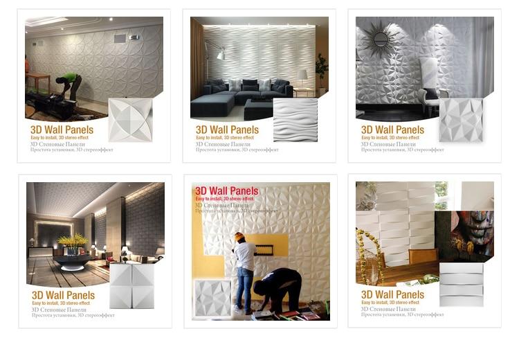 3D Art Geometric Diamond Adhesives 3D Wall Sticker Home Decorative Panel