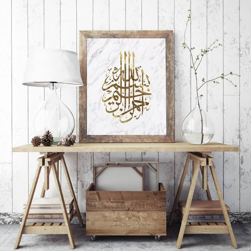 Arabic Calligraphy Islamic Wall Art Pictures Canvas Painting Muslim's Prints Posters for Living Room Decor Unframed