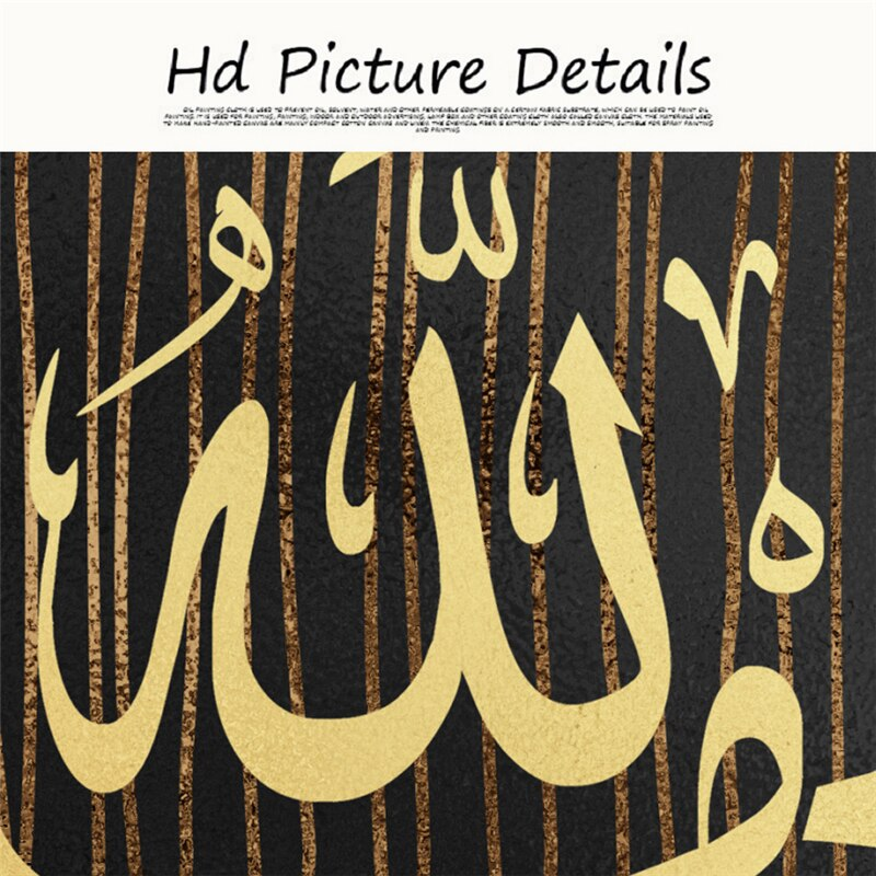Golden Black Line Islamic Wall Art Calligraphy Canvas Painting Pictures Art Prints Islam Wall Posters for Home Living Room Decor