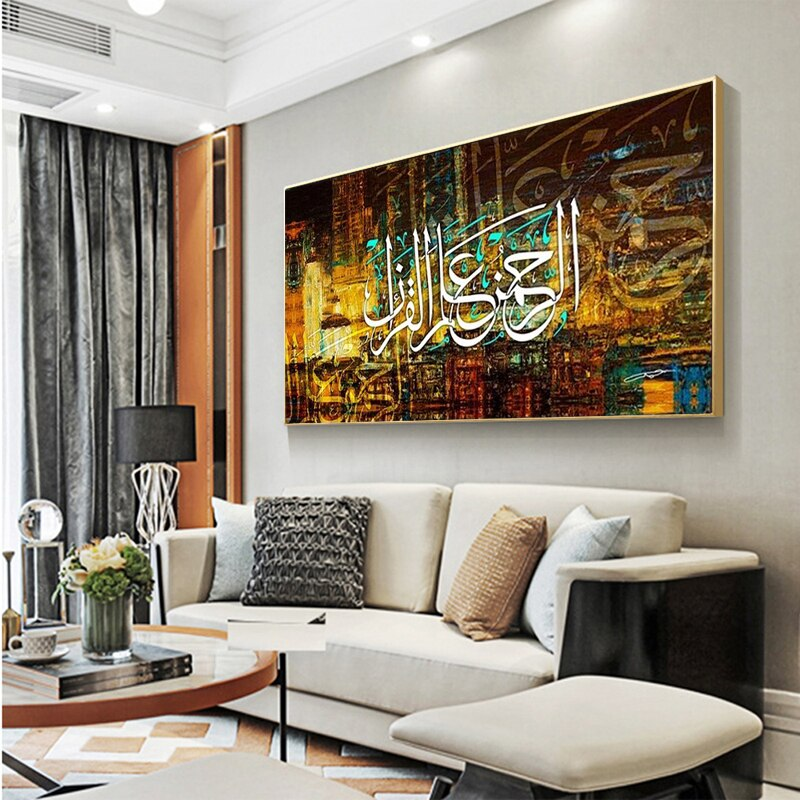 Islamic Calligraphy Wall Art Posters and Prints on Canvas Painting Colorful Home Wall Decor
