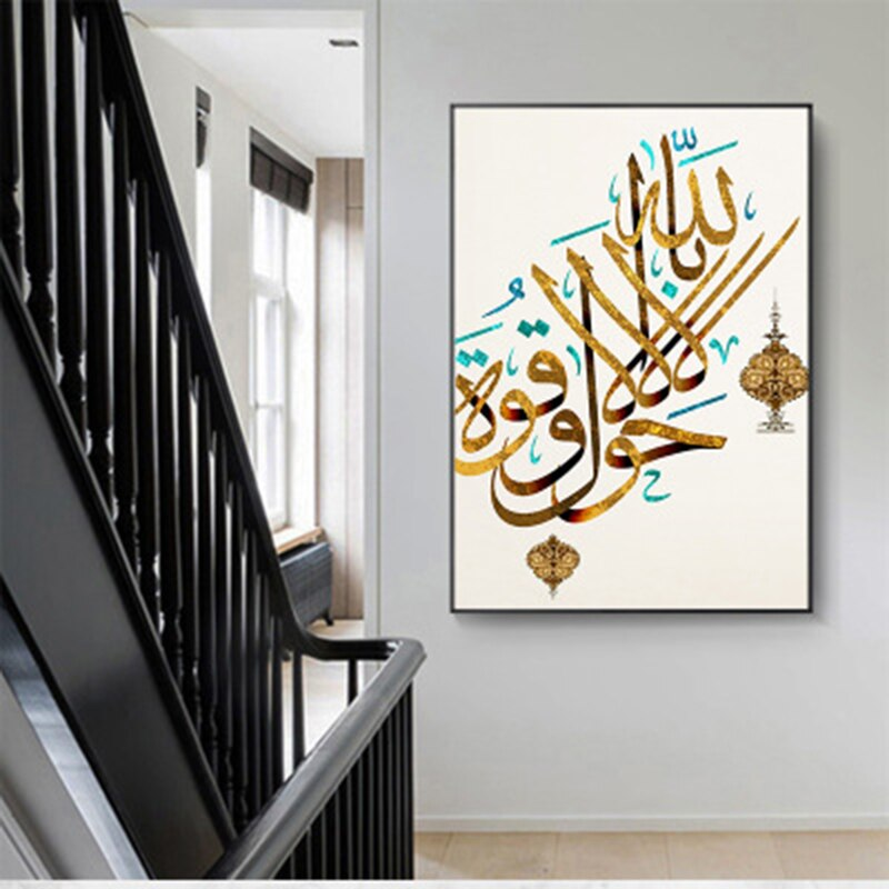 Modern Allah Islamic Muslim Decoration Oil Painting on Canvas Posters and Prints