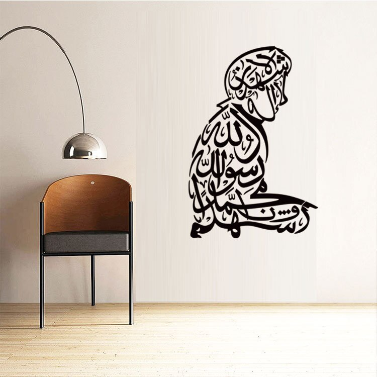 High Quality Islamic Calligraphy Vinyl Wall Art Stickers, Muslim Home Decor Wall Stickers A9-016