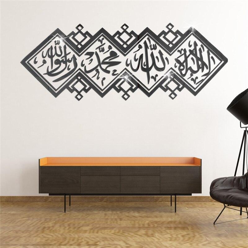 Islamic Calligraphy Wall Stickers Acrylic Vinyl Home Decor
