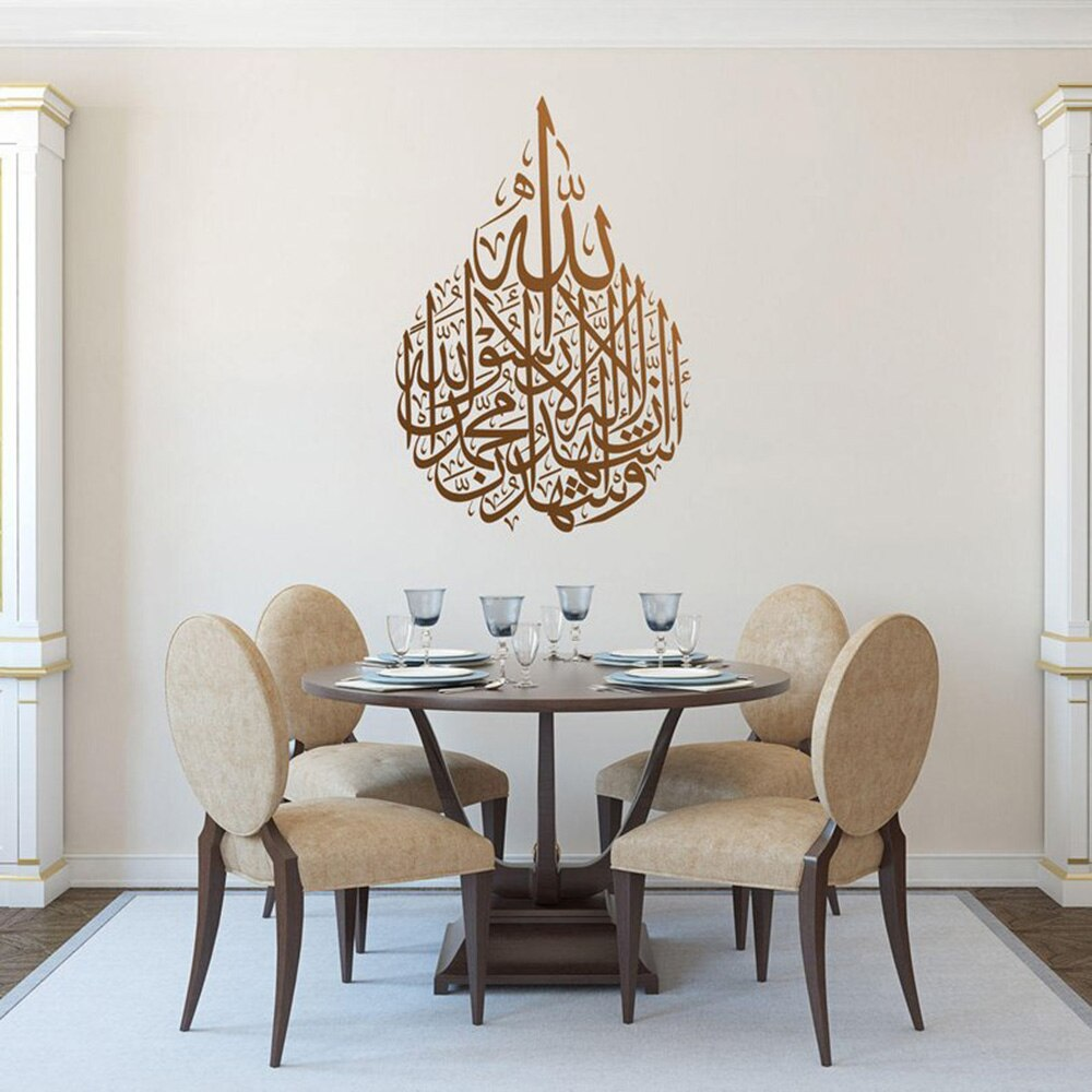 Beautiful Islamic Calligraphy of Kalimah Shahadat in multiple  Interior wall Stickers removeable vinyl decor wall decal